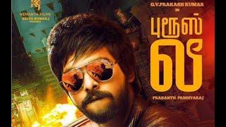 BRUCE LEE | New Tamil Movies 2019 | G  V  Prakash Kumar, Kriti Kharbanda   Full Action Tamil Movies