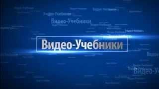 Видео-Учебники FeatureCam, Powermill, Delcam For SolidWorks на русском языке