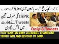 How Pakistan Army Celebrated Champions Trophy Win And Respond To India video