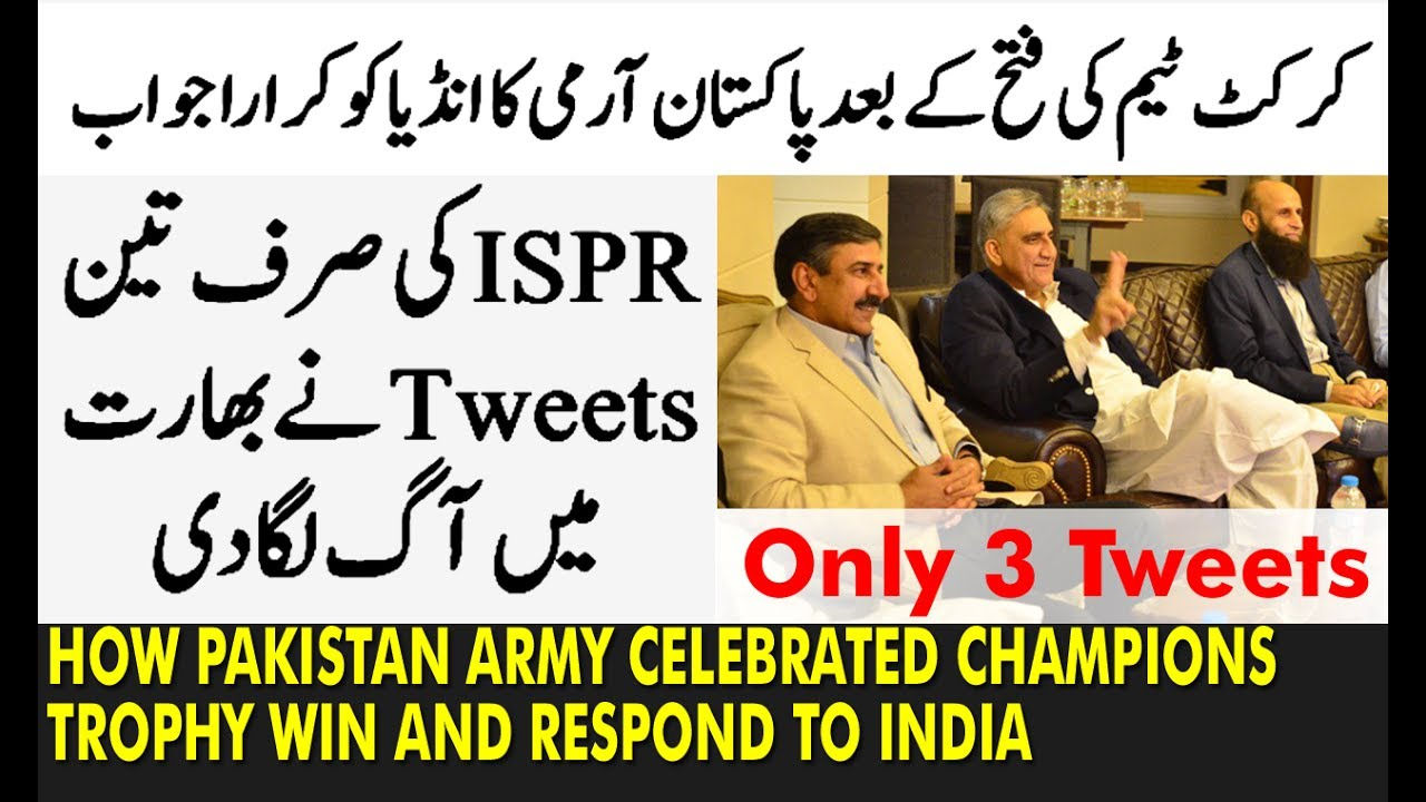 how-pakistan-army-celebrated-champions-trophy-win-and-respond-to-india