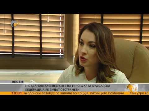 Грозданов: Подготовките се при крај, очекуваме Суперкупот да се одржи во Скопје