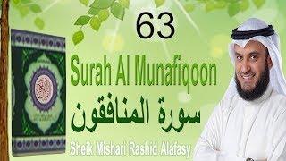 63 Surah Al Munafiqoon Mishary Rashid Alafasy - Beautiful & Heart Touching Recitation
