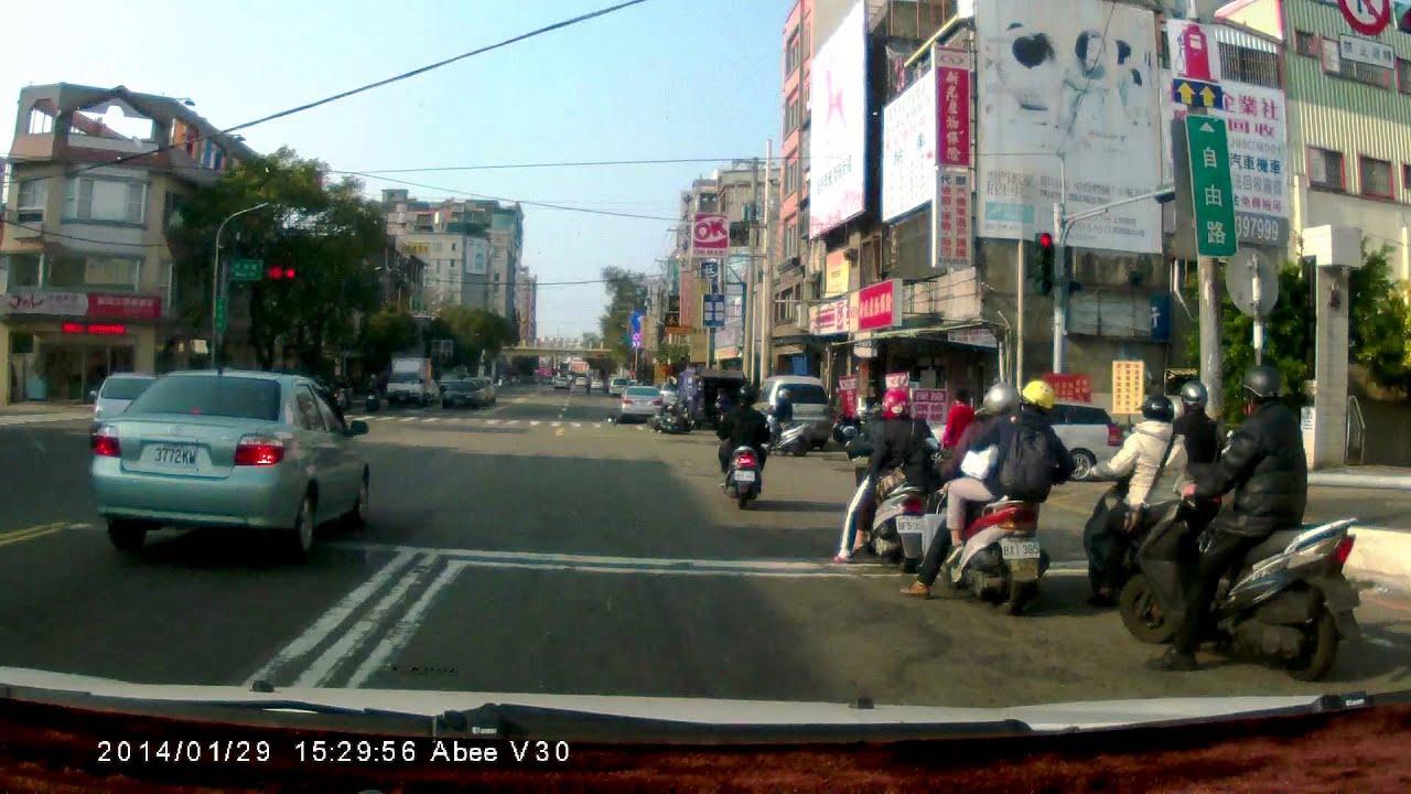 2014/01/29下午3:30新竹監理站前警察未鳴笛闖紅燈造成之機車相撞事故 - YouTube
