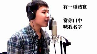 """""""關鍵詞(The Key) / 林俊傑"""" Cover / 雞丁 Kidding"""
