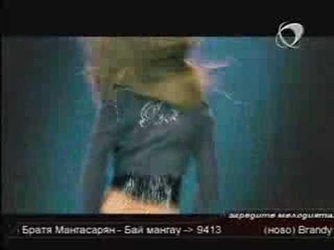 Kati Garbi - Esena Mono (BecerenlerBoard)