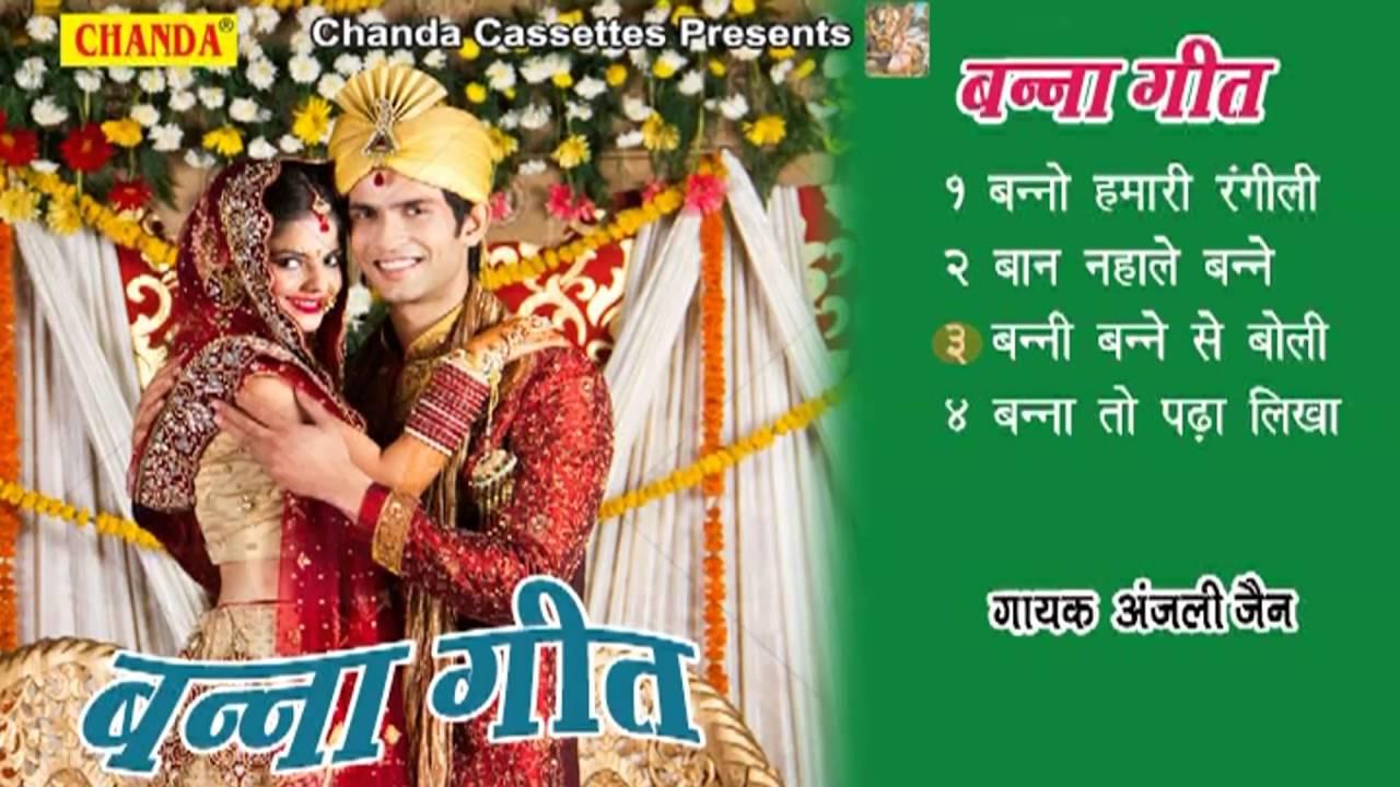 Nepali lok dohori geet | nepali songs free download nepali dohori.