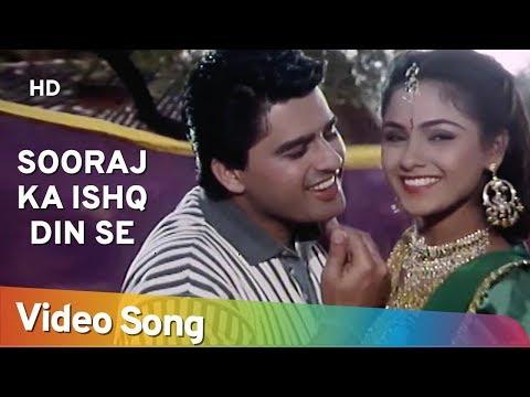 sooraj-ka-ishq-din-se-(hd)-|-gundagardi-(1997)-|-ayub-khan-|-simran-|-kumar-sanu-|-sadhana-sargam