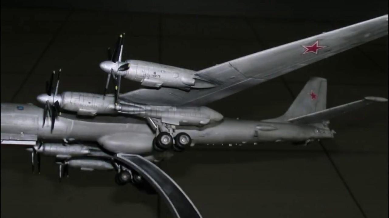 Messerschmitt Me.262 a-2a/U2 ○ Готовая сборная модель ○ Hobby .