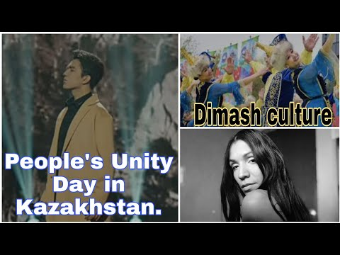 Day of Unity of the Peoples of Kazakhstan, (Dimash culture) informative video