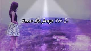 Bahaar Banke Aaoon kabhi new song