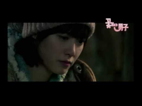 Kkotboda Namja, 꽃보다 남자 MV Boys Before over Flowers