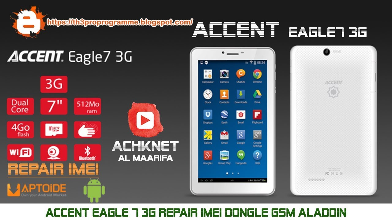 firmware accent eagle7 3g