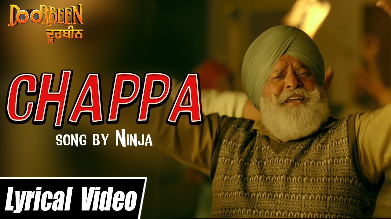 Chappa | Lyrical Song | Ninja | Doorbeen | Yograj Singh, Wamiqa Gabbi, Jass Bajwa | Yellow Music