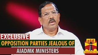Exclusive : Opposition Parties Jealous of AIADMK Ministers – Mafa Pandiarajan