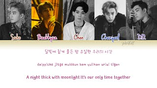 EXO – She's Dreaming (꿈) (Color Coded Han|Rom|Eng Lyrics) | by Yankat
