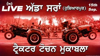 ADDA SARAN (Hoshiarpur) TRACTOR TOCHAN [15 Sep. 2019] 🔴 LIVE STREAMED VIDEO
