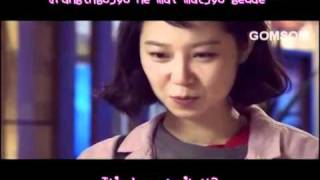 Choi Soo Jin - Love Love [Kara+Engsub]