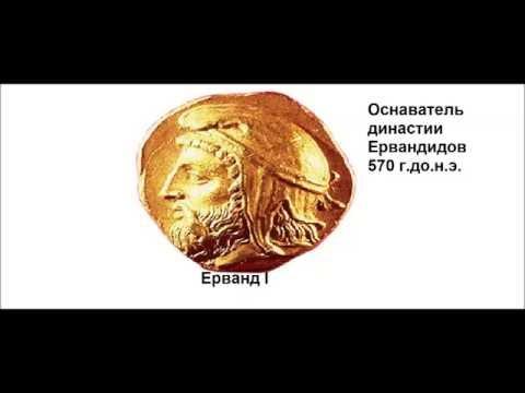 Армения на картах мира