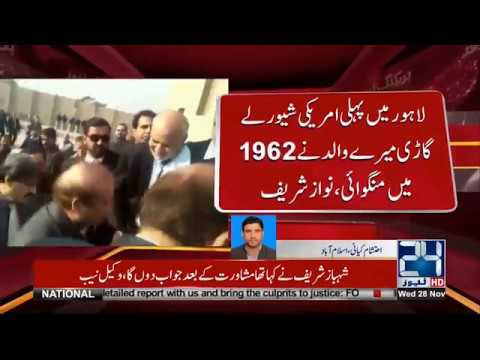 Nawaz Sharif Records Statement In Flagship Reference | 24 News HD