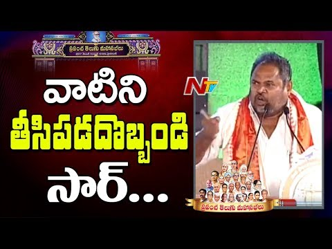 R Narayana Murthy Extraordinary Speech @ World Telugu Conference 2017 || Day 4 || Hyderabad || NTV