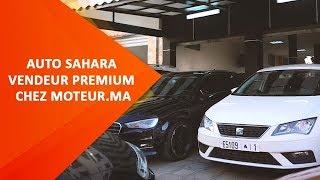 AUTO SAHARA vendeur Premium chez MOTEUR.MA