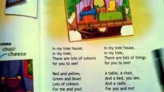 12 урок-My Home! Мой дом! Английский язык по школьной программе.