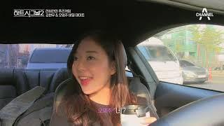 비밀데이트 시작하는 오영주♥김현우 #현영커플_드루와