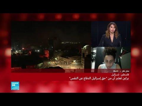 الناشطة حنان نفار: -مستوطنون مسلحون يضعون علامات على بيوت العرب في اللد وتم اقتحام المساجد-  - 11:58-2021 / 5 / 13