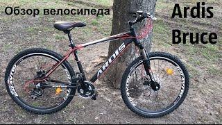 "Обзор MTB велосипеда Ardis Bruce 26"""