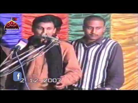 Qasida - Ghazi Abbas Mola Abbas A s