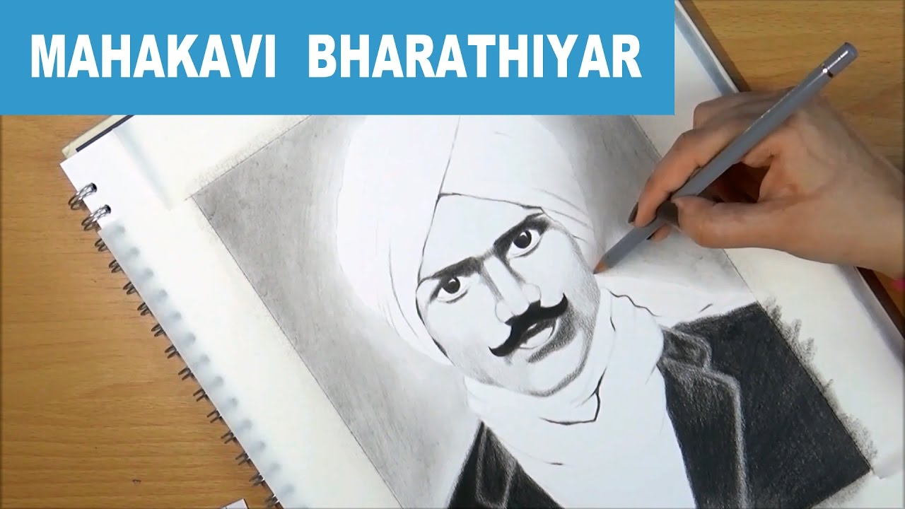 Bharathiar Pencil Drawing