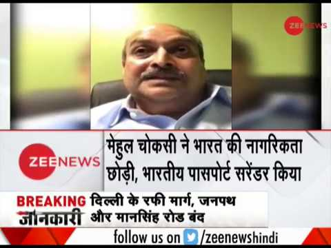 PNB fraud: Mehul Choksi surrenders Indian passport to Antigu