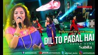 Gambar cover Dil To Pagal Hai | Lata Mangeshkar, Udit Narayan | Love Song | Live Singing by Sabita & Samiran