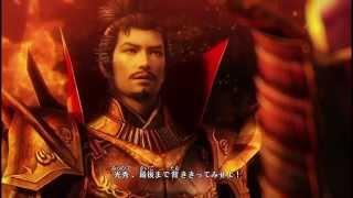 Samurai Warrior 4 Mitsuhide VS Nobunaga