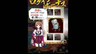 iPhoneアプリ『斬-Xan- 戦国闘檄・無双伝』のチュートリアル(序盤プレイ)動画