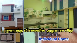 New House Sale 2BHK Individual 🏠 House