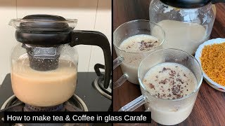 How to make Tea & coffee in glass carafe | How to use Carafe | Borosil carafe