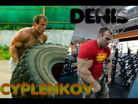 Denis & Denis - The Best Of Denis & Denis