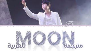 """Baixar BTS JIN """"MOON"""" arabic sub (مترجمة للعربية)"""