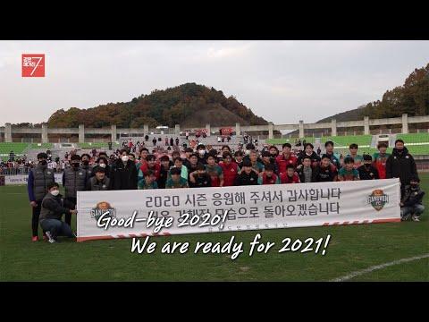 G1 강원매거진7 강원FC 마지막 홈경기