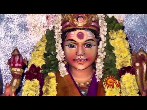 neelaveni amman songs by BHASKAR SUNDARESAN ( 9444659818 ) (Visual Courtesy- SUN TV)