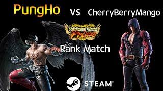 -Rank Match- 풍호 (Devil Jin) vs…
