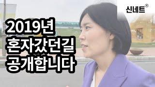 에메랄드승급 비하인드스토리 1 [엠제이킴 신네트 유사나…