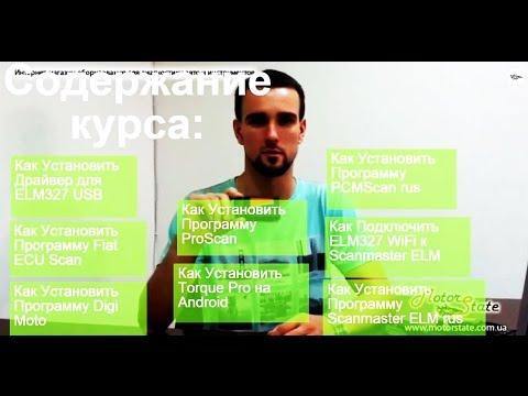 Видео Инструкция по эксплуатации шевроле нива 2004