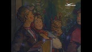 Старинные святочные гадания на суженого: какие способы были распространены на Самарской земле
