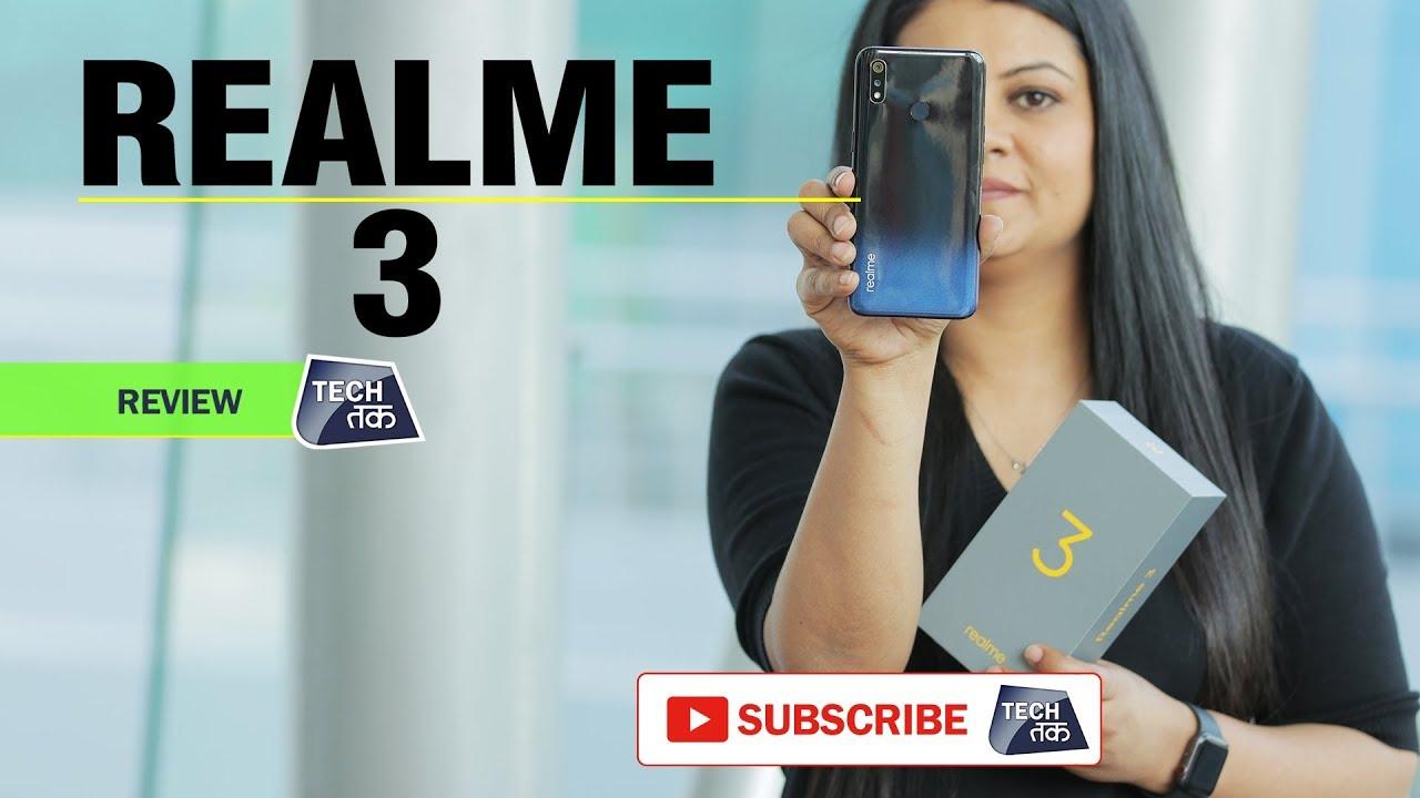 Realme 3 : बजट गेमिंग स्मार्टफोन | Review| Tech Tak