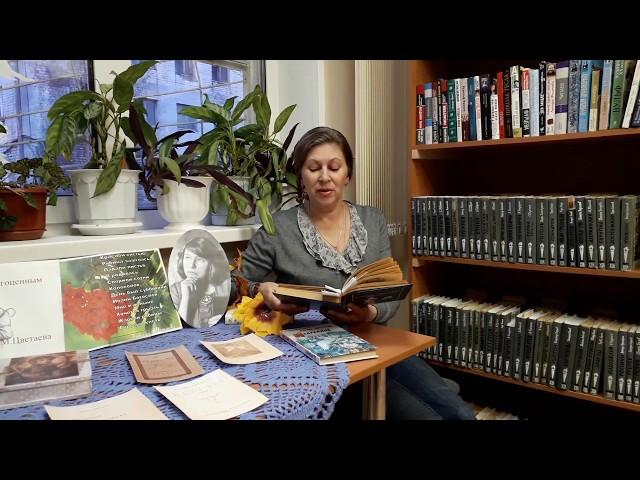 Изображение предпросмотра прочтения – МаринаХаляпина читает произведение «Стихи к Блоку» М.И.Цветаевой