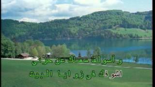 Fagadtek (Hussien El Jassmi) karaoke