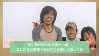 【結婚式プロフィールムービー】Lucent Heart(ルーセントハート)