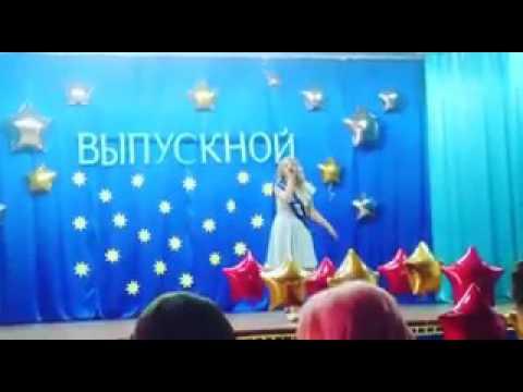 Юлия Началова, Родион Газманов   Мечта